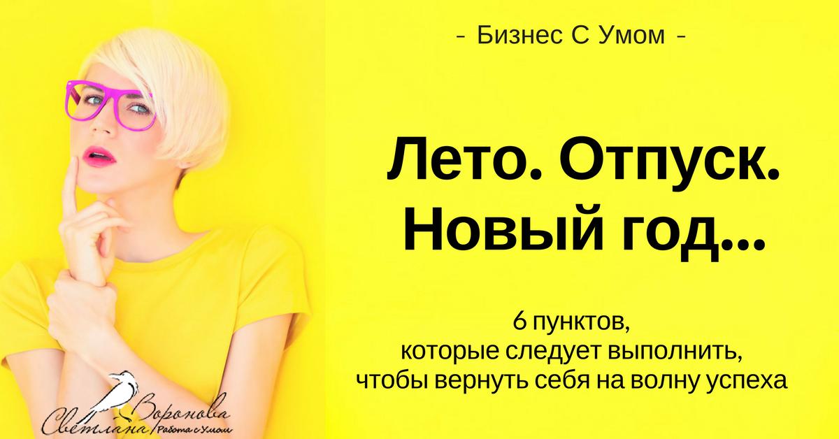 Seredina_Goda