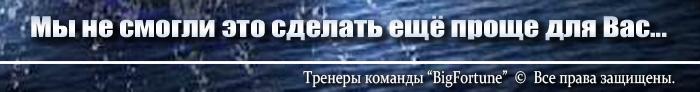 ШОК- Школа Онлайн Коммерции