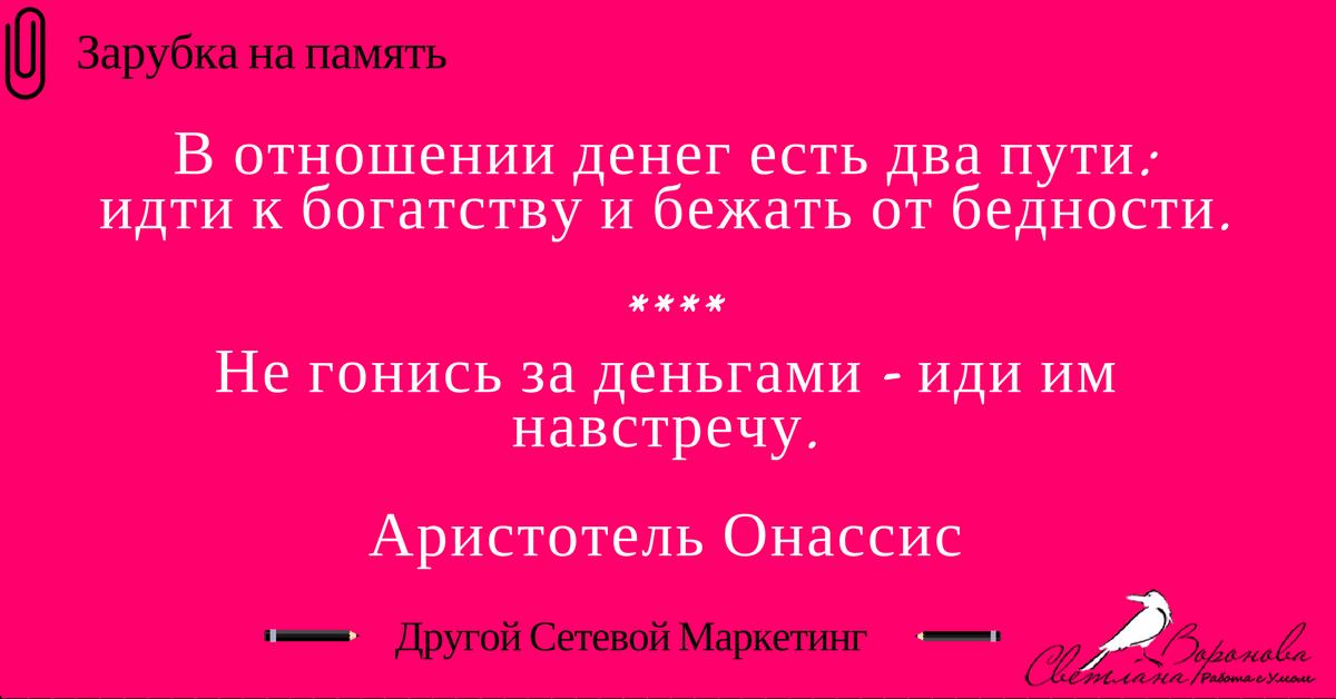 Sozdanie_Bogatstva